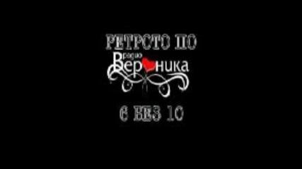 6 без 10 по радио Вероника 04.02.2011