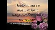 Превод !! Еlli Kokkinou - Tha Perimeno