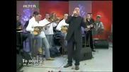 Proti Mou Fora - Stamatis Gonidis - Den Tha Matheis Pote