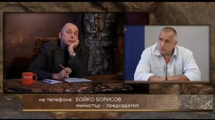 Borisov, Svobodna zona, Tv+