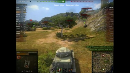 world of tanks епизод 1