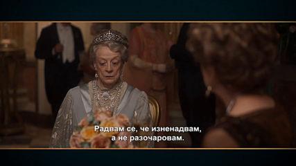 Имението Даунтън Downton Abbey (2019) - видео зад кадър с български субтитри