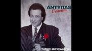 2010 Превод Антипас - Без Теб Horis Esena Antypas