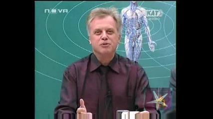 ! Влизаш Доктор, Излизаш Професор - 03.12