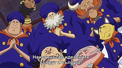 [ Бг Субс ] One Piece - 853