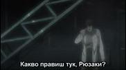 Death Note - Епизод 25 - Bg Sub
