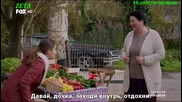 Грешник Gunahkar 2015 еп.7 Турция Руски суб.