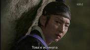 [бг субс] The Joseon Shooter / Стрелецът от Чосон / Еп.4 част 1/2