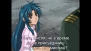 Full Metal Panic - Епизод 14 - Bg Sub