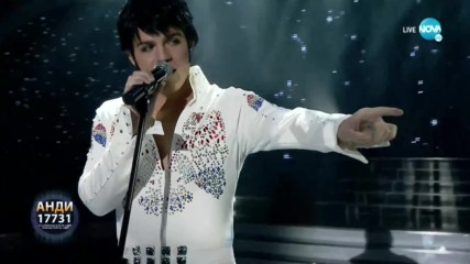 "Антоан Петров-Анди като Elvis Presley - ""Love Me Tender"" | Като две капки вода"