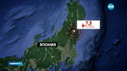 Трус от 7.3 по Рихтер разтърси Япония