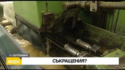 """В """"Здравей, България"""" на 11 септември очаквайте"""