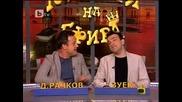 Господари на Ефира - 09.06.10 (цялото предаване)