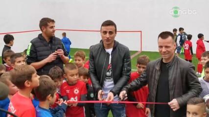 Бербатов и Топузаков откриха първи по рода си тренировъчен център в София