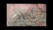 Хапчетата - Алексис Нирос (превод)