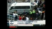 7 загинаха при пожар на ферибот в Индонезия