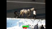 България естествено Смях