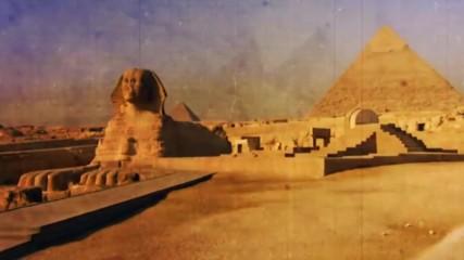 Пирамидата, която е център на Земята