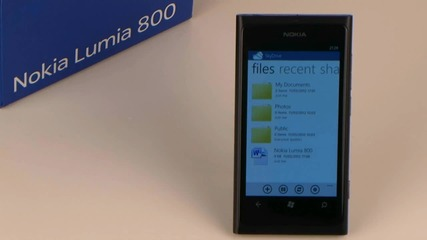 Приложението Skydrive на вашия смартфон Nokia Lumia