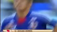 14.06.2010 Япония - Камерун 1 - 0