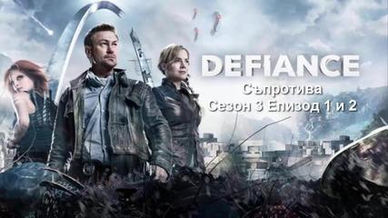 Съпротива Сезон 3 Епизод 1 и 2 / Defiance 3x01+02