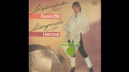 11. Маргарита Хранова - Не зная как се случи (1987)