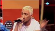 Криско като Eminem - Като две капки вода ( 18/05/2015 )
