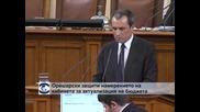 Премиерът Пламен Орешарски представи пред Народното събрание аргументите на кабинета за необходимостта от актуализация на бюджет