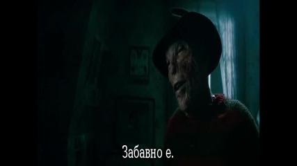 A Nightmare on Elm Street / Кошмари на Елм Стрийт - Ужаси, Психо : Пета Част + Бг Субтитри