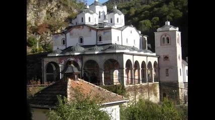 Осоговски манастир - Македония