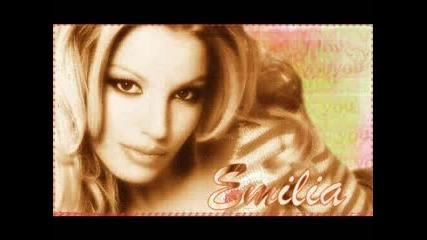 Емито - Снимки