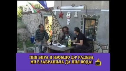 Господари на ефира - Един истински балканджия :д