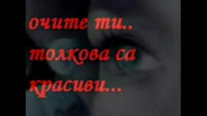 а аз още те обичам !!