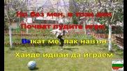 Detski karaoke Pesnichki - Mama Mi Kupi Dnes - S - Vbox7