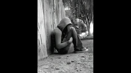 Тъжен Край