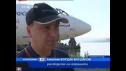 Потапят самолета на Тодор Живков