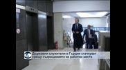 Държавни служители в Гърция стачкуват срещу съкращенията на работни места