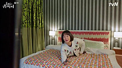 Top star yoo baek ep.5 / Господин Суперзвезда еп.5