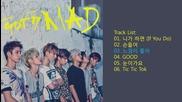 Got7 - Mad - Mini album · 29 September, 2015