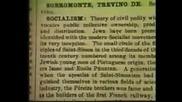 Болшевишка Революция