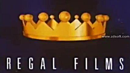 Regal Films (1994 - 2000)
