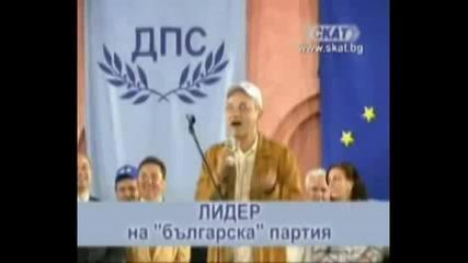 Sioe - Bg Не на ислямизма в България!