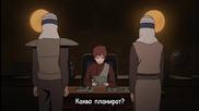 Naruto Shippuuden 401 [ Бг Субс ] Върховно Качество