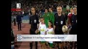 Геройско 1:1 на България срещу Дания
