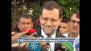 Рахой поиска пълно разследване и установяване на истината за катастрофата на военнотранспортния самолет А400М край Севиля