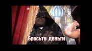 Wiz Khalifa - Say Yeah