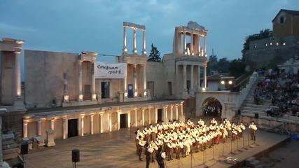 101 каба гайди на Античния театър