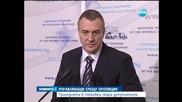 Опозицията поиска оставката на Цветлин Йовчев - Новините на Нова
