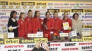 Ансамбълът, Боряна Калейн и Катрин Тасева ще участват на Световната купа в Баку