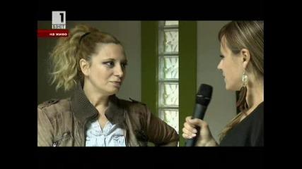 derma care - Бнт Продукции- Денят отблизо с Мира - 11 април 20122